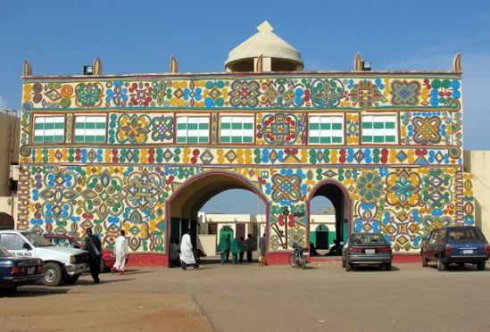 The Palace of Emir of Zaria